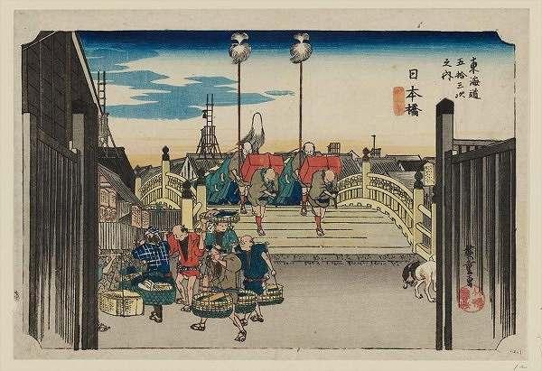 901日本橋.jpg