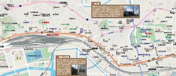 都内MAP.jpg