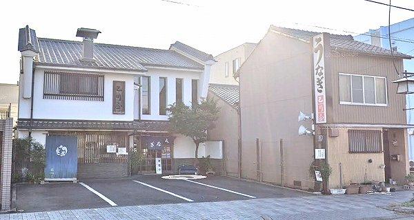okazakiunagi_01.jpg